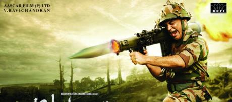 Vishwaroopam 2 to be an Independence Day Treat   (Image via: Reliance Entertainment/Twitter