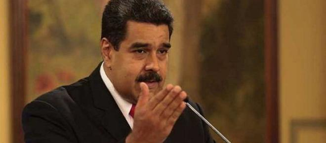 VENEZUELA/ El Bolívar Soberano y el Petro será las nuevas unidades contables