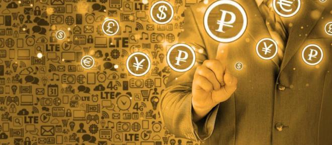 Planean emitir una moneda digital en el Caribe