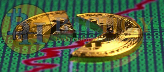 Bitcoin no será aceptado en la oferta pública inicial de High Times