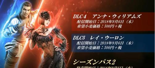 Tekken 7 DLC Update: Anna, Lei release date set for September on all
