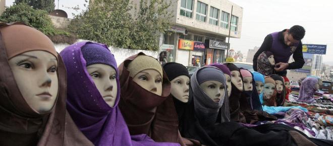 Sì della Corte di Giustizia Europea al velo islamico nei tribunali, purchè non integrale