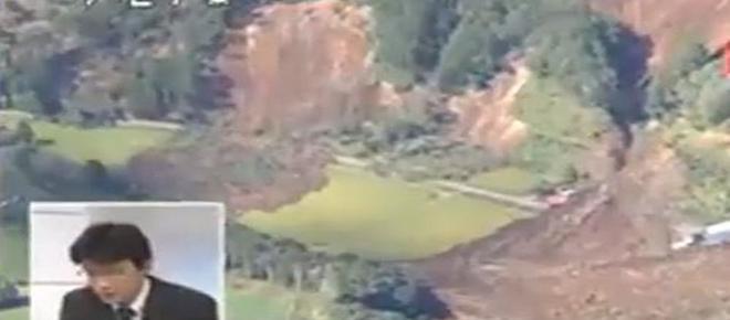 Japan: Mother nature slams country with double whammy typhoon Jebi & Hokkaido earthquake