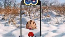 Pokemon GO Community Day: Pokemon for February event revealed