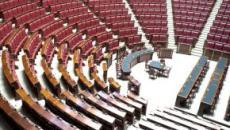 Taglio dei parlamentari, oggi voto definitivo della Camera