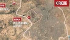 Attentato a Kirkuk in Iraq: feriti cinque militari italiani