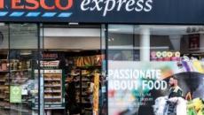 El 'Mercadona británico' (The Food Co) abre sus puertas en España