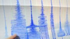 Terremoto: trema la terra in provincia di Benevento, magnitudo 3,9 a San Leucio del Sannio