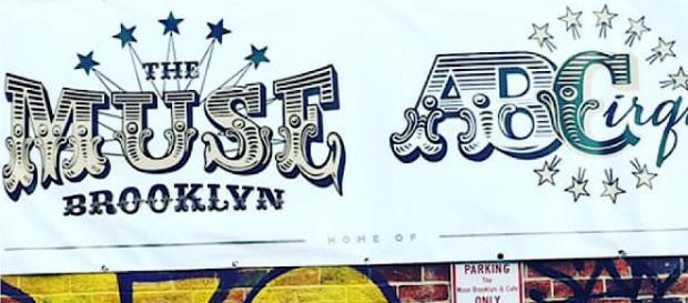 The Muse Brooklyn is preparing to launch its very first Annual Gala. / Image via Angela Buccinni, used with permission.