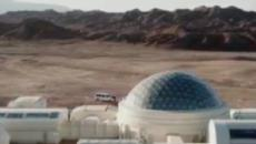 China recreates a Martian environment in the Gobi desert for tourism