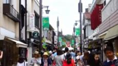 Japan: The city of Kamakura does not want people to eat while walking