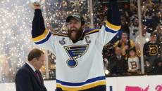 St. Louis Blues claim first ever Stanley Cup with game 7 victory