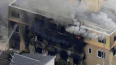 Incêndio criminoso em estúdio de animação deixa mais de 30 mortos no Japão