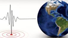 Scossa di magnitudo 3,2 in Friuli, epicentro a Verzegnis, comune ad elevata sismicità