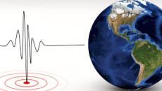 Scossa di magnitudo 3,9 al nord Italia: terremoto avvertito in Emilia, Liguria e Toscana