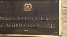 Concorso pubblico per diplomati al Ministero dei beni culturali: tre le prove