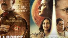 Blockbuster films 'Mission Mangal 'and 'Batla House' released but Akshay Kumar is winner