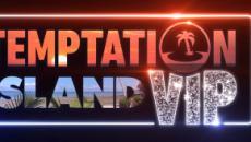 Temptation Island Vip 2: confermata la presenza della Caldonazzo con il compagno Andrea