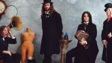 Tool: l'intera discografia della band ora è disponibile in streaming