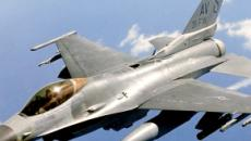 US to sell 66 latest F-16 fighters to Taiwan and China is perturbed