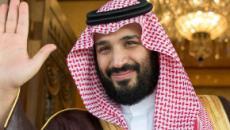 Condenan a la hija de rey saudí por maltrato a un trabajador