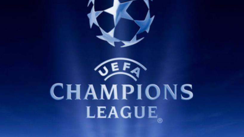 Diretta Inter-Slavia Praga, in esclusiva in tv su Sky Sport 1 e in streaming su Sky Go