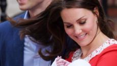Kate Middleton e William potrebbero aspettare un quarto figlio