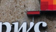 Crediti deteriorati: sarebbero attese operazioni per oltre 30 miliardi entro fine anno