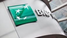 Assunzioni Banca Bnl, posizioni aperte per laureati e neolaureati in tutta Italia