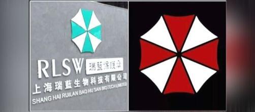 Así es, resulta que existe una empresa dedicada a la investigación de virus con el logo de Umbrella Corp y lo asocian al coronavirus.