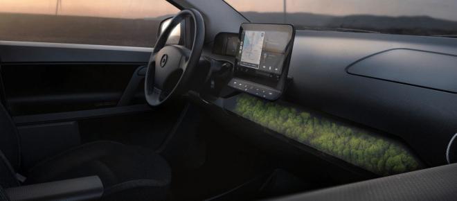 Sonos Sion se convierte en el coche más ecológico