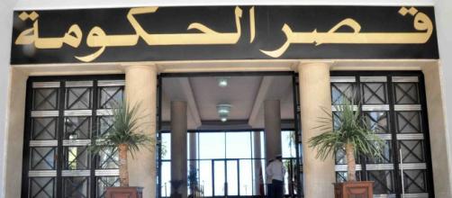 Le Palais du gouvernement (Alger).