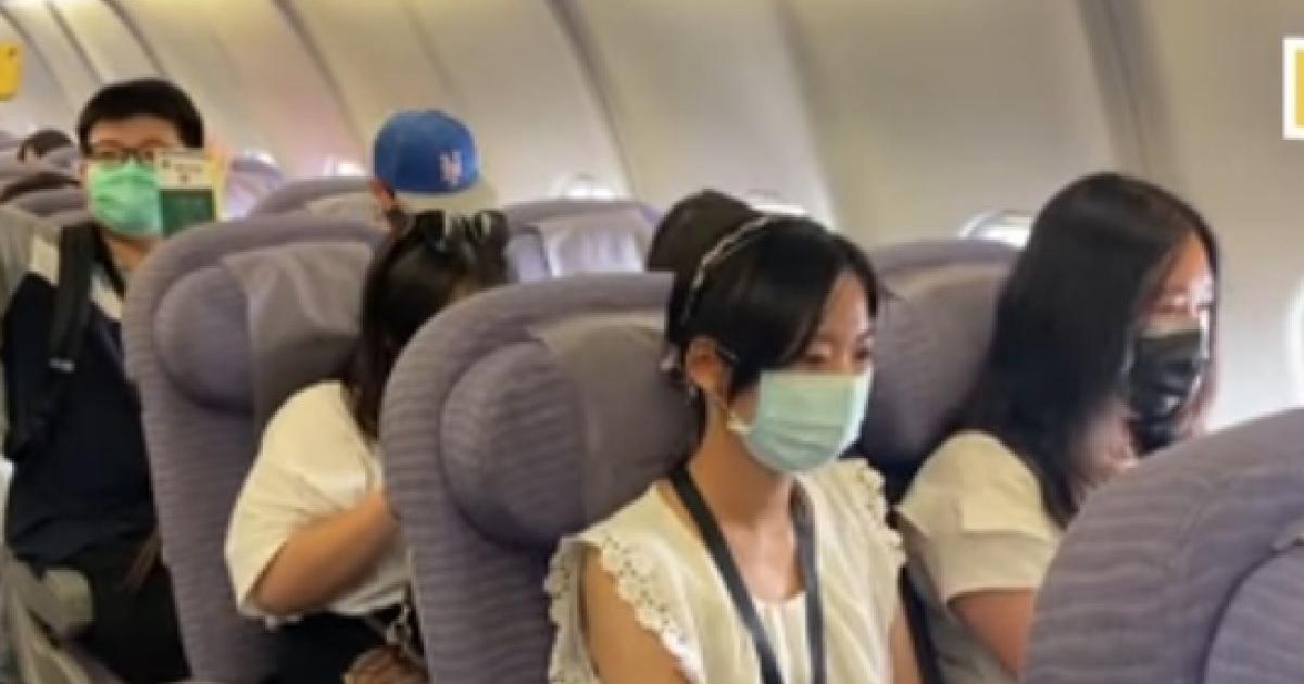 New concept of air travel during coronavirus pandemic ...