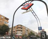 Metro de San Cipriano, en Vicálvaro (Creative Commons)
