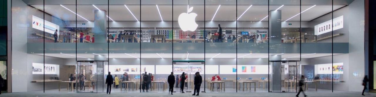 Subscribe to this channel for the latest News, Information and updates about Apple.