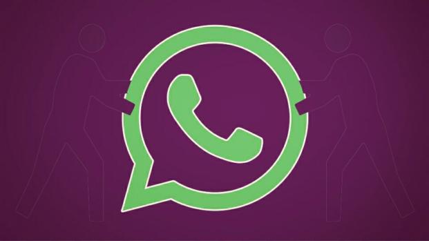 WhatsApp : cette modification qui peut vous sauver la vie