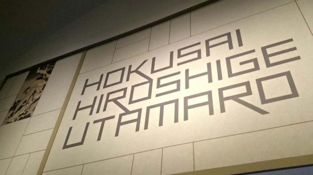 Giappone: l'arte nipponica in mostra a Roma e Milano