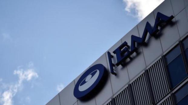 Barcelona no acogerá a la Agencia Europea del Medicamento