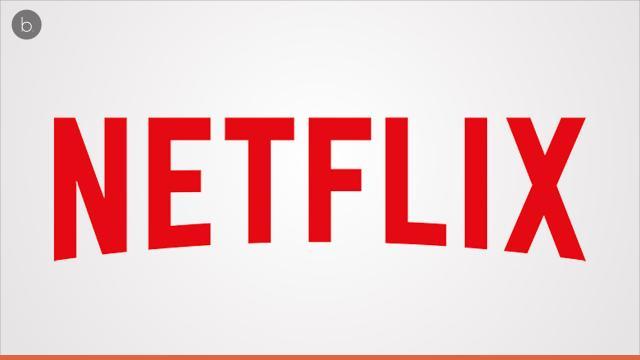 La que se avecina en Netflix España