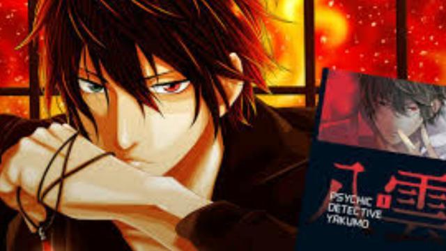 Detective yakumo, capaz de ver con su ojo rojo lo que nadie mas ve