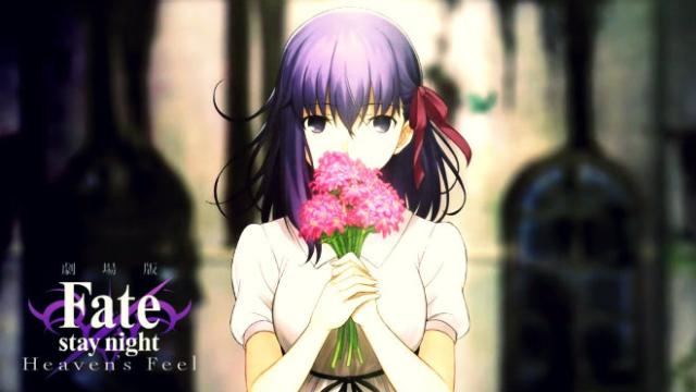 Llega a Latinoamérica 'Fate/Stay Night Heaven's Feel'