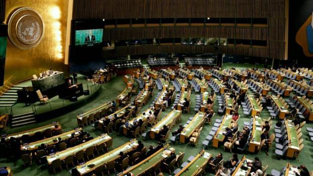 Jérusalem : une reconnaissance par l'ONU est-elle possible ?