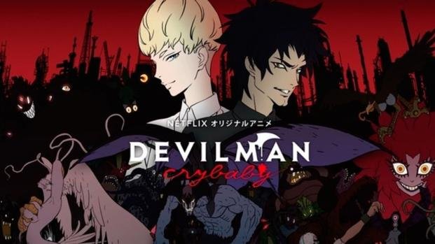 VIDEO: Devilman Crybaby: el anime más brutal que llega a Netflix