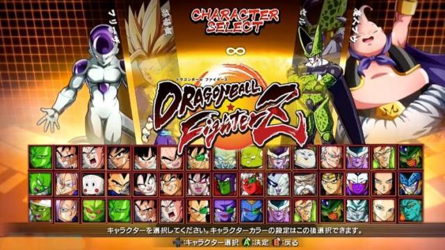 DB FighterZ: Personajes Confirmados