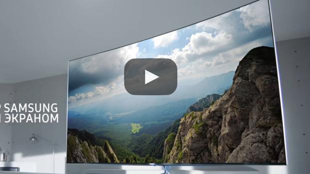 Samsung lanza un televisor modular llamado The Wall