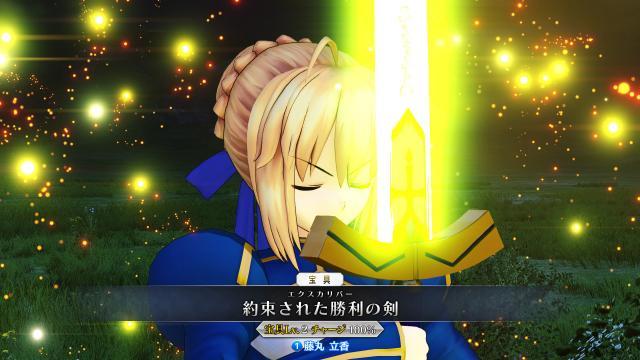 Fate / Grand Order Arcade programado para el verano en Japón