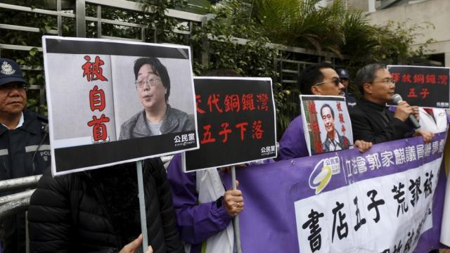 Suecia pide a China que libere al librero detenido Gui Minhai