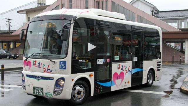 Japón enfrenta una escasez de conductores de autobús por lo cual tomará medidas