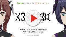 Hulu agrega dos animes muy interesantes y les hace el doblaje en ingles