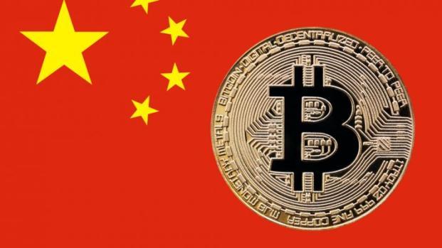 [video] La Cina vieta ogni forma di pubblicità delle criptovalute